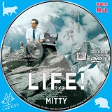 LIFE!ライフ_dvd_03 【原題】The Secret Life of Walter Mitty
