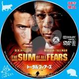 トータル・フィアーズ_dvd_01 【原題】The Sum of All Fears