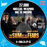 トータル・フィアーズ_dvd_02 【原題】The Sum of All Fears