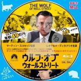 ウルフ・オブ・ウォールストリート_bd_01【原題】The Wolf of Wall Street