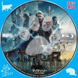 マイティ・ソーダーク・ワールド_bd_01 【原題】Thor The Dark World