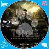 マイティ・ソーダーク・ワールド_bd_03 【原題】Thor The Dark World