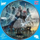 マイティ・ソーダーク・ワールド_dvd_01 【原題】Thor The Dark World