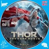 マイティ・ソーダーク・ワールド_dvd_02 【原題】Thor The Dark World