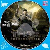 マイティ・ソーダーク・ワールド_dvd_03 【原題】Thor The Dark World
