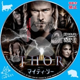 マイティ・ソー_dvd_01 【原題】Thor