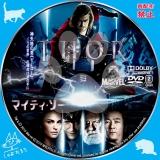 マイティ・ソー_dvd_02 【原題】Thor