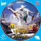 モンスター・イン・パリ 響け! 僕らの歌声_01 【英題】A MONSTER IN PARIS