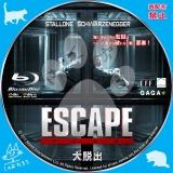 大脱出_bd_01【原題】 Escape Plan