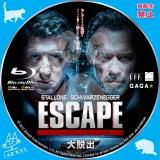 大脱出_bd_02【原題】 Escape Plan