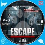 大脱出_bd_03【原題】 Escape Plan