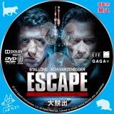 大脱出_dvd_02【原題】 Escape Plan