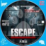 大脱出_dvd_03【原題】 Escape Plan