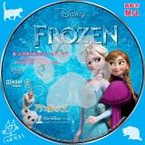 アナと雪の女王_dvd_01 【原題】Frozen
