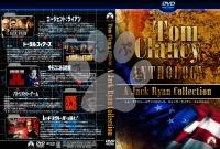 ジャック・ライアン:シリーズ整理用ジャケット_dvd_01