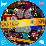 キック・アス_ジャスティス・フォーエバー_dvd_02【原題】KICK-ASS2
