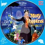 メリー・ポピンズ_bd_02 【原題】 Mary Poppins