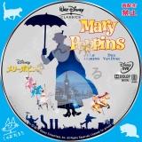 メリー・ポピンズ_dvd_01 【原題】 Mary Poppins