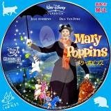 メリー・ポピンズ_dvd_02 【原題】 Mary Poppins
