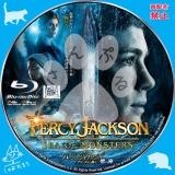 パーシー・ジャクソンとオリンポスの神々:魔の海_bd_01