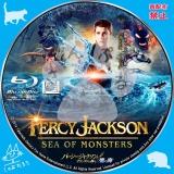 パーシー・ジャクソンとオリンポスの神々:魔の海_bd_02