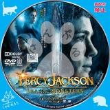 パーシー・ジャクソンとオリンポスの神々:魔の海_dvd_01