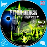 ピッチブラック_bd_01 【原題】The Chronicles of Riddick Pitch Black