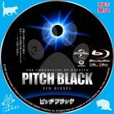 ピッチブラック_bd_02 【原題】The Chronicles of Riddick Pitch Black