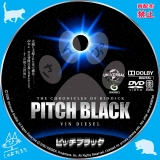 ピッチブラック_dvd_02 【原題】The Chronicles of Riddick Pitch Black