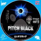 ピッチブラック_dvd_02 【原題】The Chronicles of Riddick Pitch Black