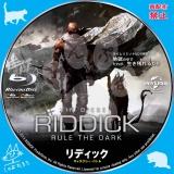 リディック・ギャラクシー・バトル_bd_03 【原題】RIDDICK