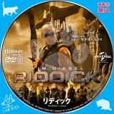 リディック・ギャラクシー・バトル_dvd_02 【原題】RIDDICK