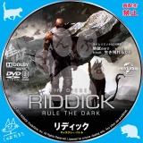 リディック・ギャラクシー・バトル_dvd_03 【原題】RIDDICK
