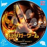 ハンガー・ゲーム_bd_02 【原題】The Hunger Games