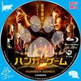 ハンガー・ゲーム_bd_03 【原題】The Hunger Games