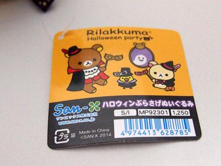 kiiro140907_09.jpg