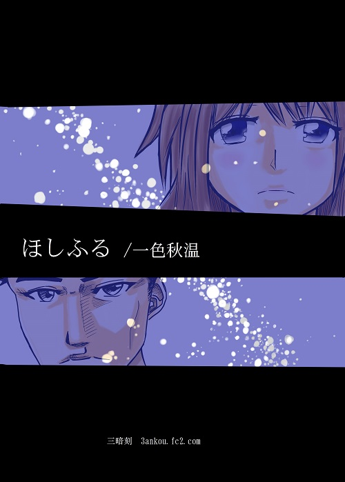 tia109hyoushi_blog.jpg