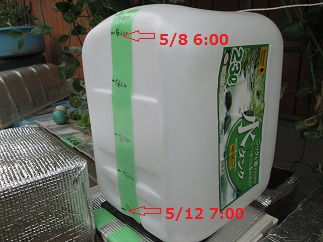 IMG_4215給水器