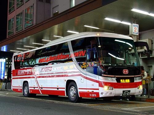 800px-Keihanbus-tokyouji-newselega-20070323.jpg