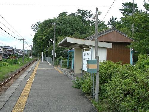 800px-Nijinomatsubara_Station_Platform.jpg