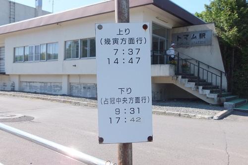 DSCF1900.jpg