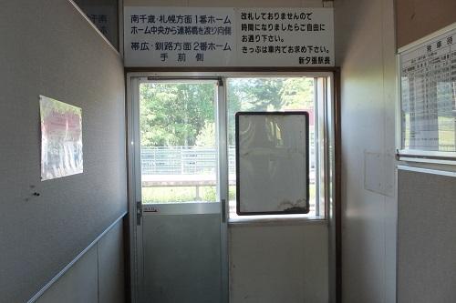 DSCF1905.jpg