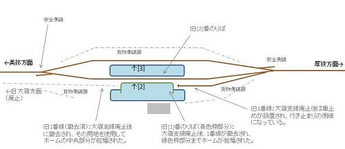 Minamiomine_st.jpg
