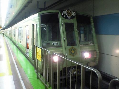 Sapporo_Subway_6102_20050717_t01.jpg