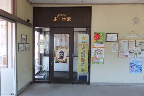 numanosawa4.jpg