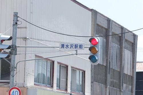 simizusawa2.jpg