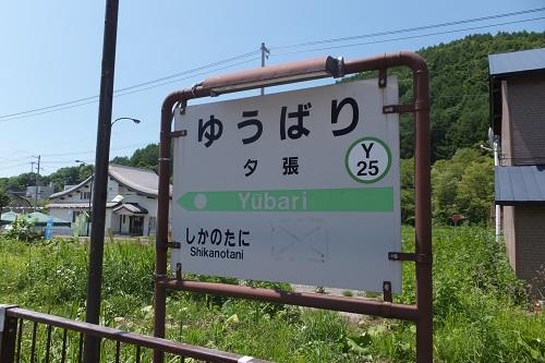 yuubari9.jpg