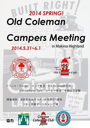 OLD Coleman Campers Meeting