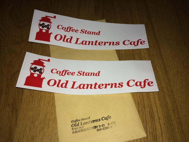 Old Lanterns Cafe