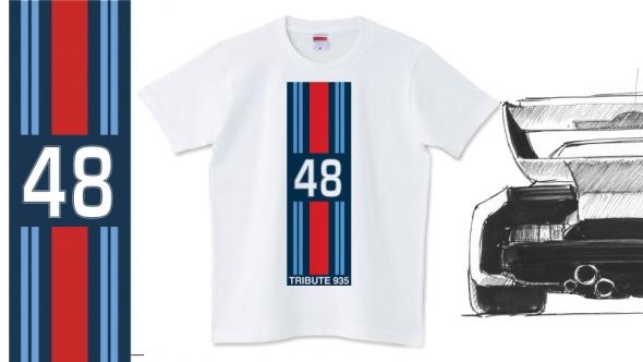 tribute935.jpg